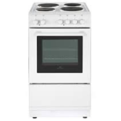 New World 50WESWH 50cm Single Cavity White Cooker